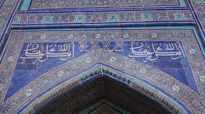 Usbekistan – Die Reiseroute